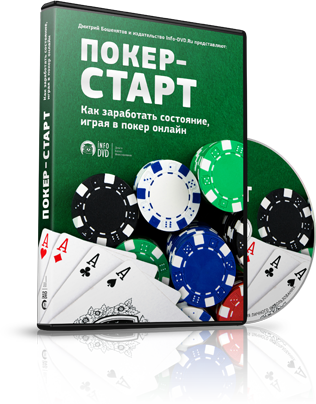 Азартные игры в карты секреты азартные игры форум
